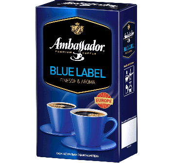 Ambassador Blue Label молотый 230г /450 г